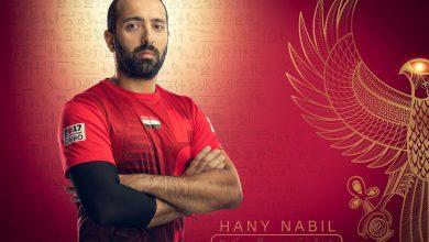 Photo of هاني نبيل يستعد لنهائيات كأس العالم للدودج بول باستاد القاهرة